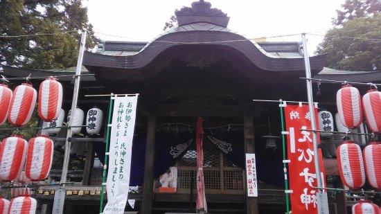Ichigami Shrine