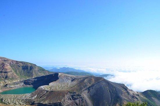 Zao-machi, اليابان: 雲海と御釜