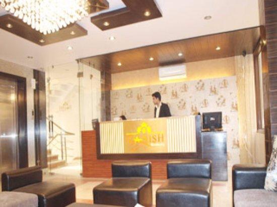 Hotel The Daanish Residency: Reception