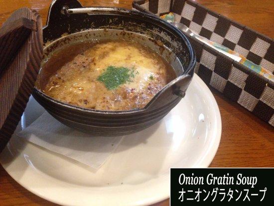 ... Nikko Enya: オニオングラタンスープ「Onion Gratin Soup