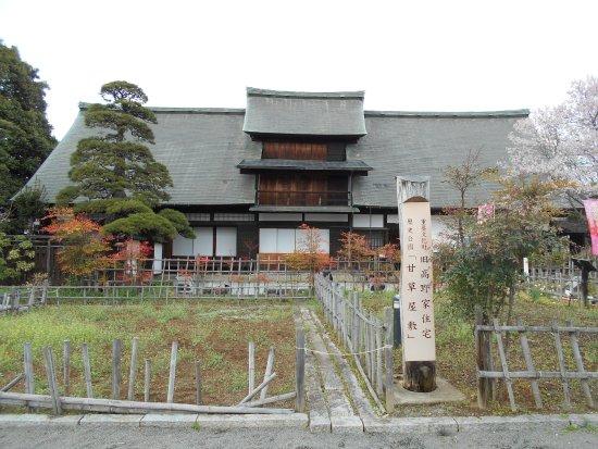 Former Takano Residence Amakusa Residence