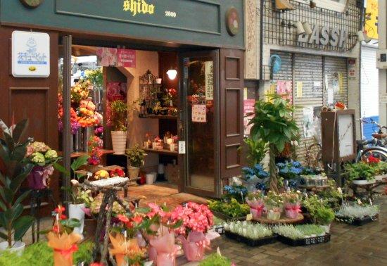 Kurume Ichibangai Street