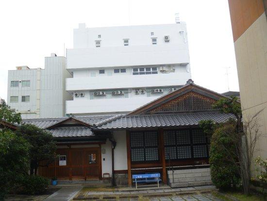 Kotoku-ji