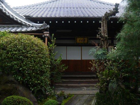 Saido-ji Temple