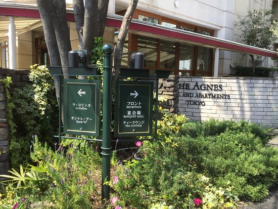 Agnes Hotel and Apartments Tokyo : photo2.jpg