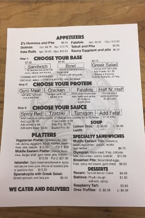 Z's: 2017 updated menu