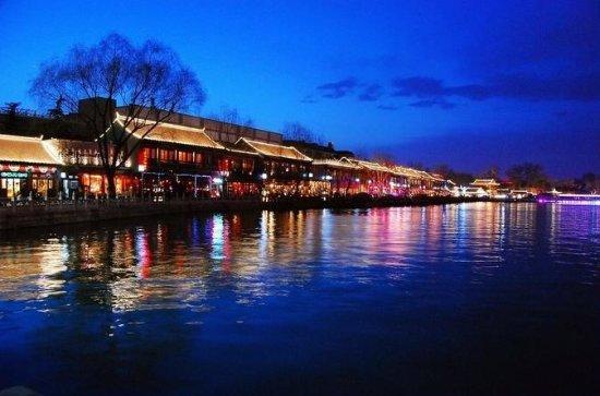 Xinjiang Silk Road Impression Dining...