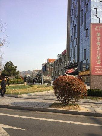 Weihai, Cina: photo3.jpg
