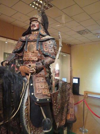 National History Museum: Mongol Horseman