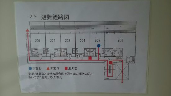 Oshima-gun Tatsugo-cho, Japón: 2階の間取り図