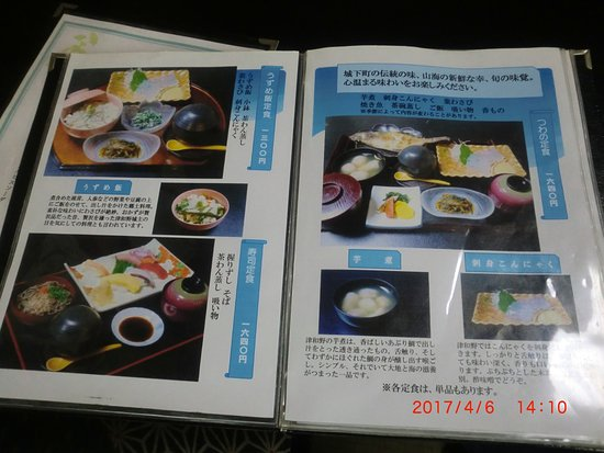 Sushi Kappo Aoki Picture