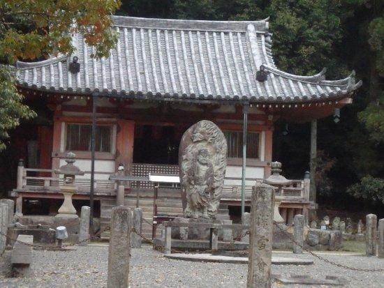明王 神社 不動 不動明王「不動王生霊返し」をやるとどうなる?効果はあるの? |