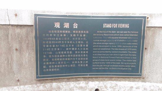 Chun'an County, الصين: 大壩觀景台