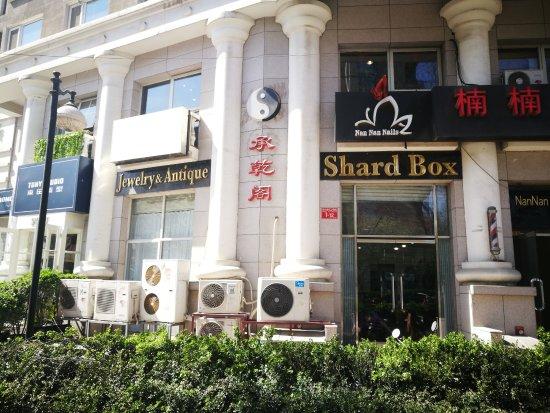 Shard Box Store