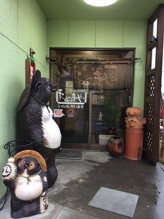 Shibetsu Photo