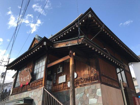 Matsubano Yu