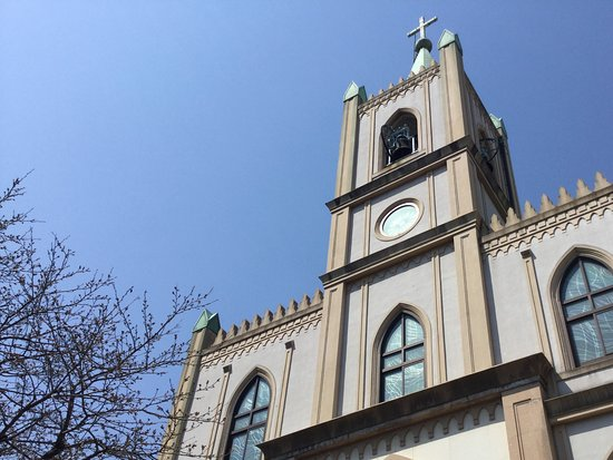 Beppu Catholic Church