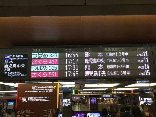 博多駅, 電光掲示板