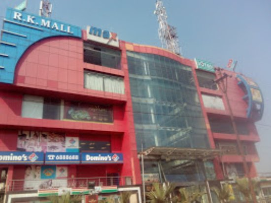 RK Mall