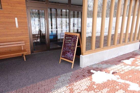Shiretoko Nature Center: photo1.jpg