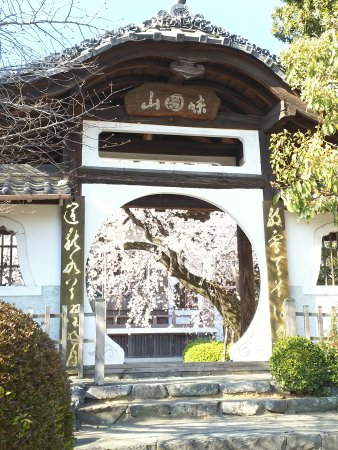 Kojakuin Temple
