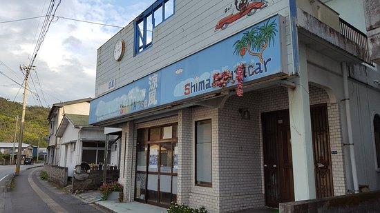 奄美市, 鹿児島県, ゲストハウス 涼風