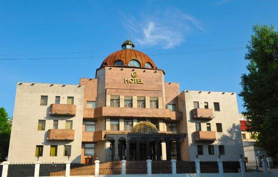 Ali Hotel