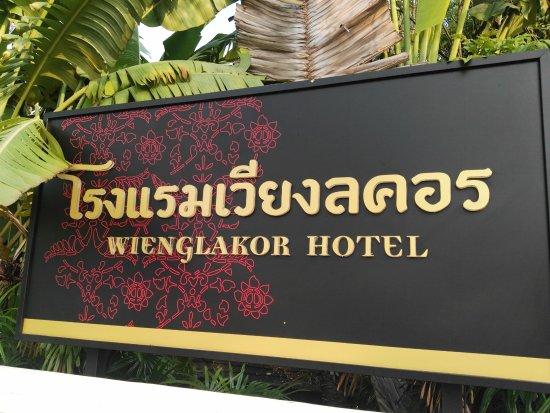 Foto de Wienglakor Hotel