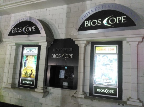 Bioscope Multiplex Axis Mall