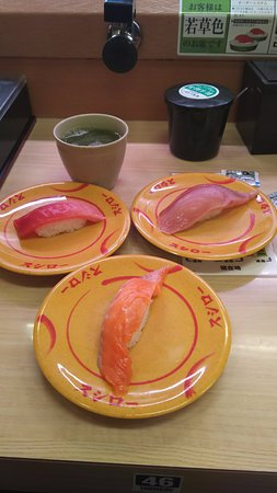 Sushiro: お寿司です