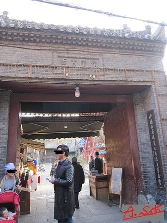 Xi'an Mosque : 正門です