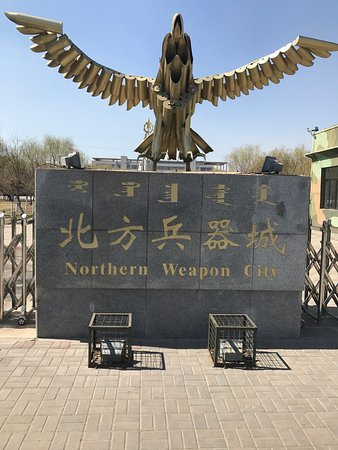 Northern weaponry City