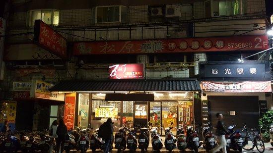 Tân Trúc, Đài Loan: 清大夜市