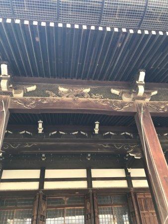 Higashihonganji Ibaragi Betsuin Temple