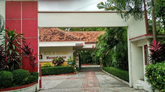 East Java, Indonesia: Pintu masuk menuju Hotel