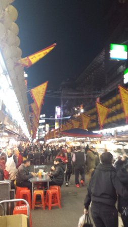 Keelung Miaokou Night Market: 基隆廟口夜市5