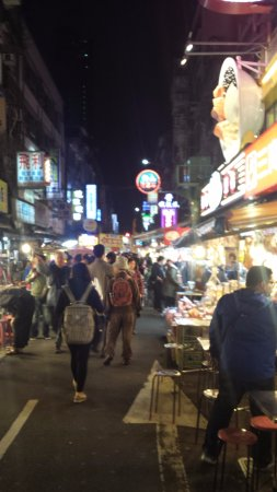 Keelung Miaokou Night Market: 基隆廟口夜市6