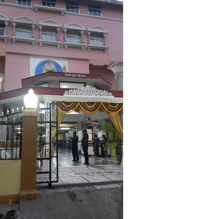 Sree Narayana Mandira Samiti