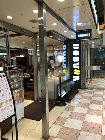 Doutor Coffee Shop Kyoto Porta: photo1.jpg