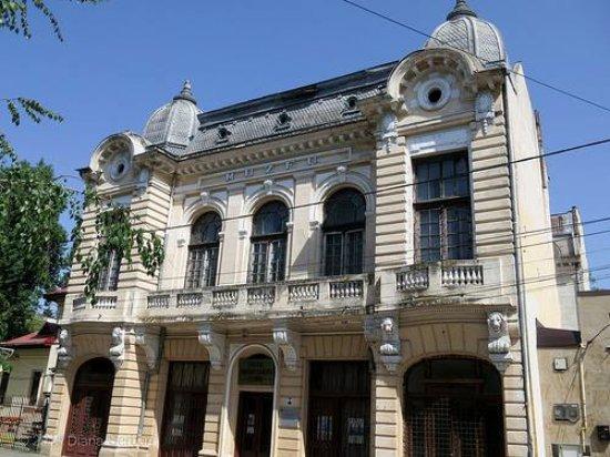 Oltenita, Romania: Gumelnita Museum