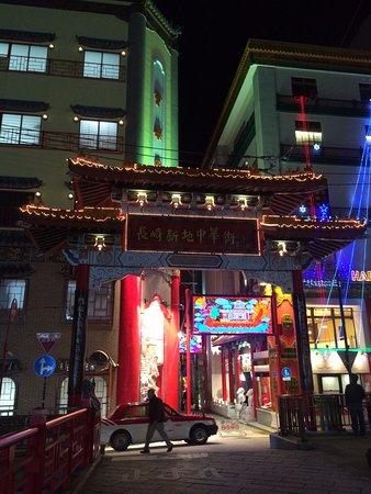 Nagasaki Washington Hotel : 호텔 바로옆이 중화타운입니다.