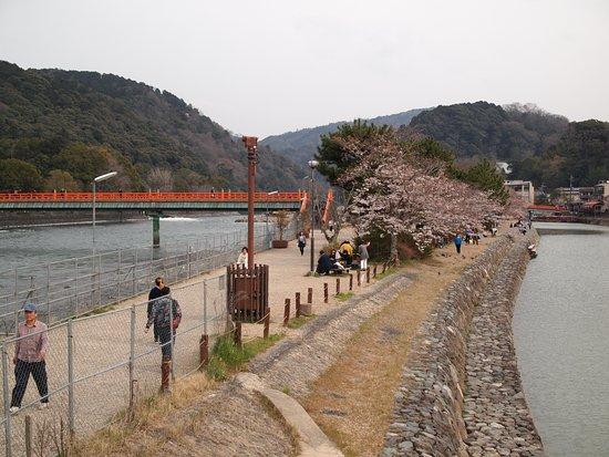 Prefectural Uji Park