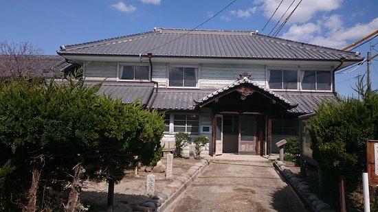 Asahi-cho