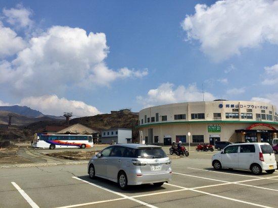 Mt.Aso: photo3.jpg
