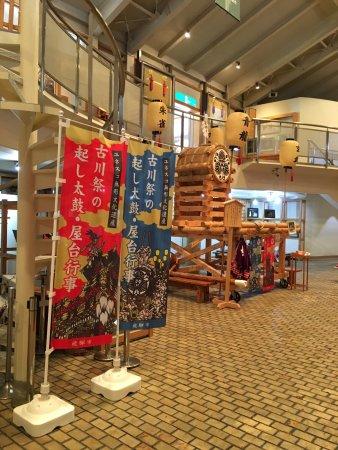 Hida Furukawa Matsuri Hall: photo2.jpg