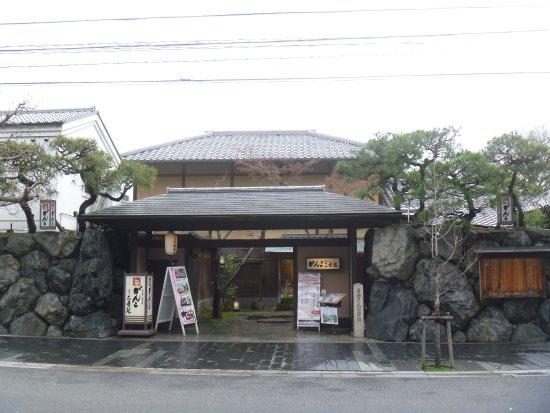 Takasegawa Genryu Garden Monument