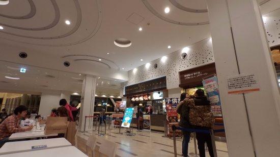 Kitahiroshima, Japonia: food court很多選擇