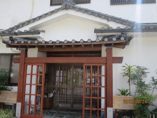 Shisuikan