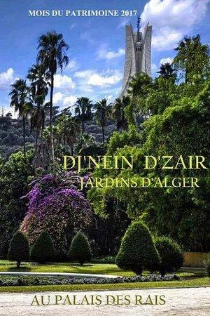 Algiers, Cezayir: Jardin d'Essai