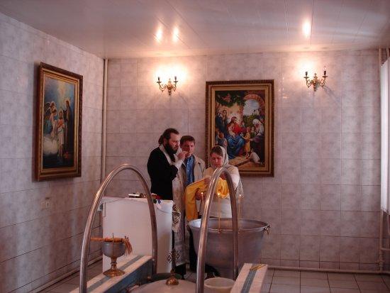 Zaporizhzhya, Ucrania: крещение